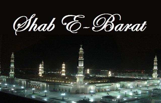 Happy Shab e barat  pictures