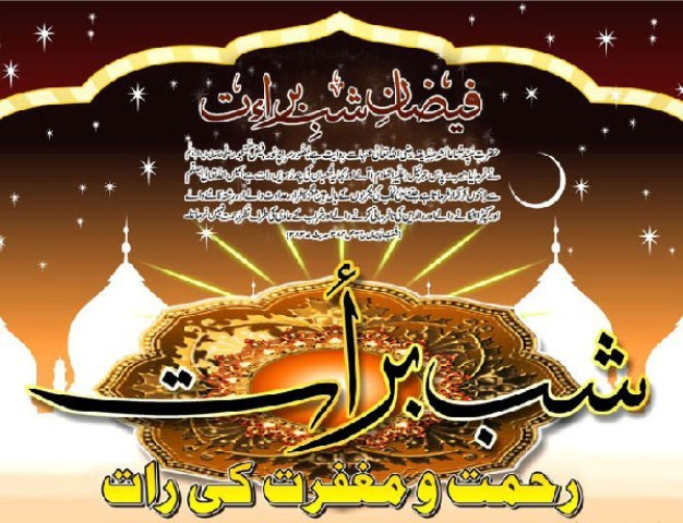 the night of salvation for Muslims