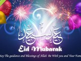 eid Cards pictures