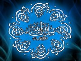 Islamic Wallpapers | Islamic Pictures | Islamic Poetry