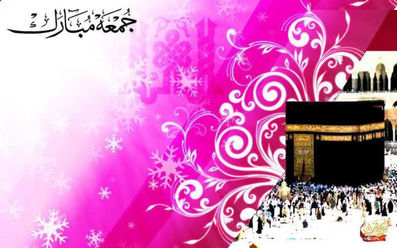 jumma mubarak images free download