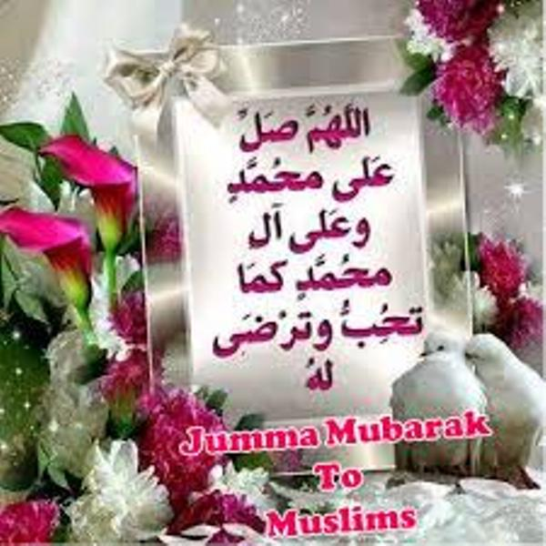 Jumma Mubarak Hd Wallpapers, Pics, Images Collection