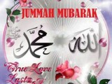 Jumma Mubarak Hd islamic pics