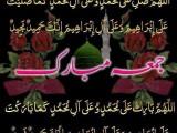Jumma mubarak Islamic wallpapers 2014