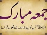 jumma mubarak islamic images wallpaper free download