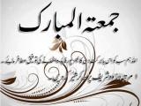 Jumma Mubarak pics- Sms-wallpaper-wishes