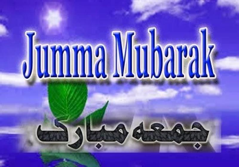Jumma mubarak Islamic HD wallpaper Images Pics Free