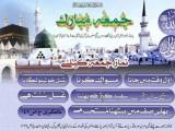 Best islamic jumma mubarak images