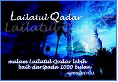 shab e Qadar 2014 free islamic wallpapers