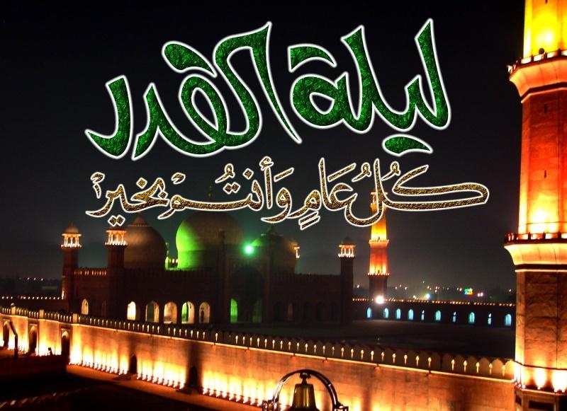 islamic free download shab e Qadar images