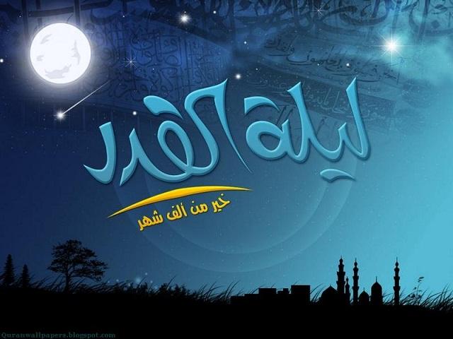 laila tul qadar islamic pictures