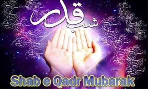 shab e Qadar islamic pictures