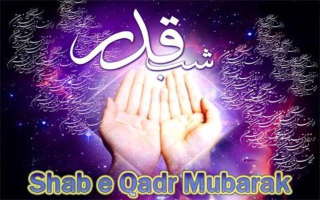 shab e Qadar islamic free sms 2014
