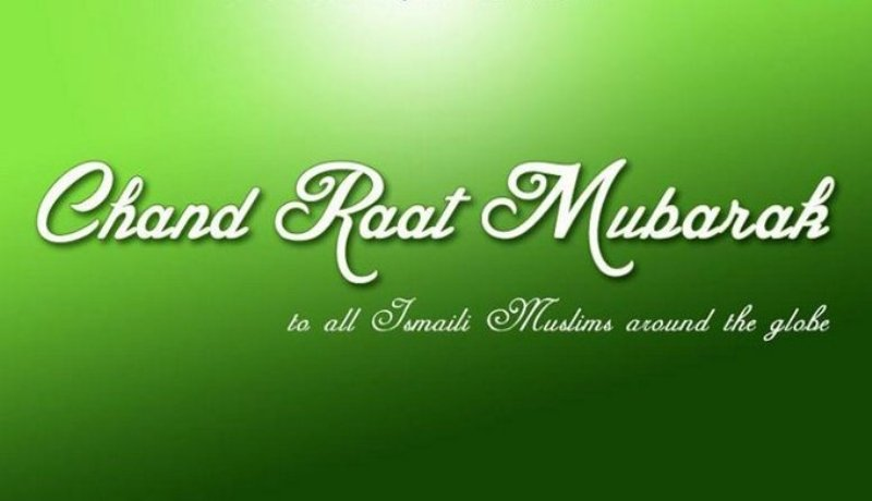 Chand Raat Mubarak Photos