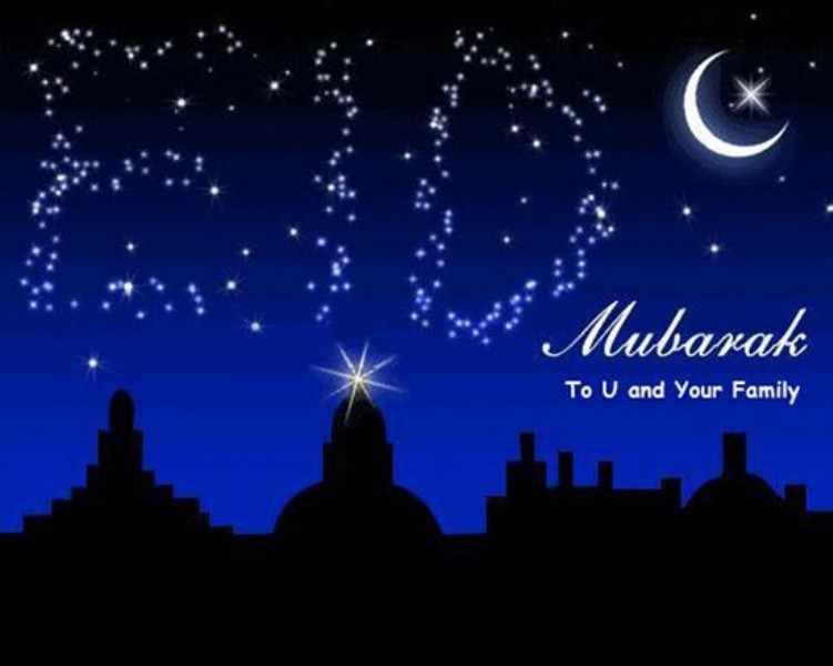 Eid Chand Raat Mubarak Greetings Pictures Wallpapers Free Download
