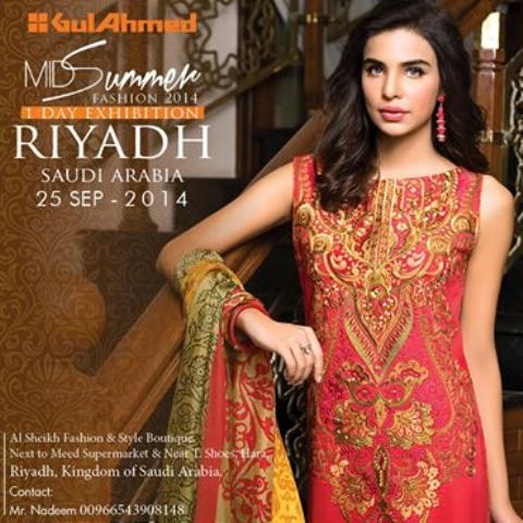 Gul Ahmed is participating in Exhibition for one day in Riyadh city
