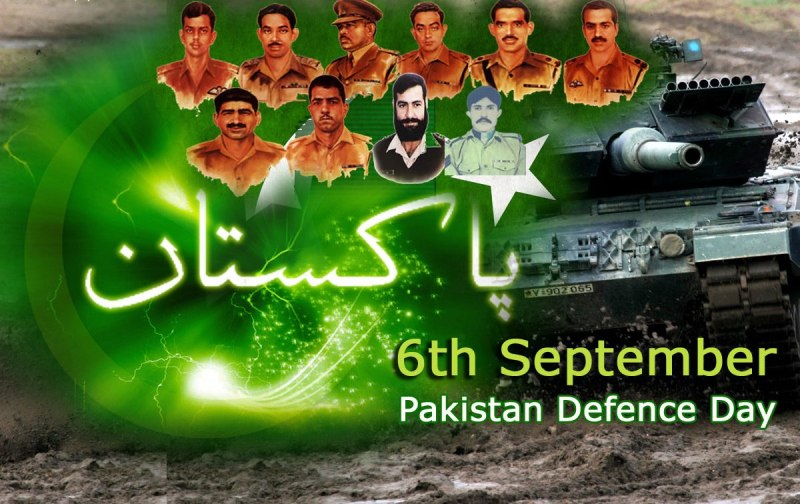 pakistan defence day facebook covers