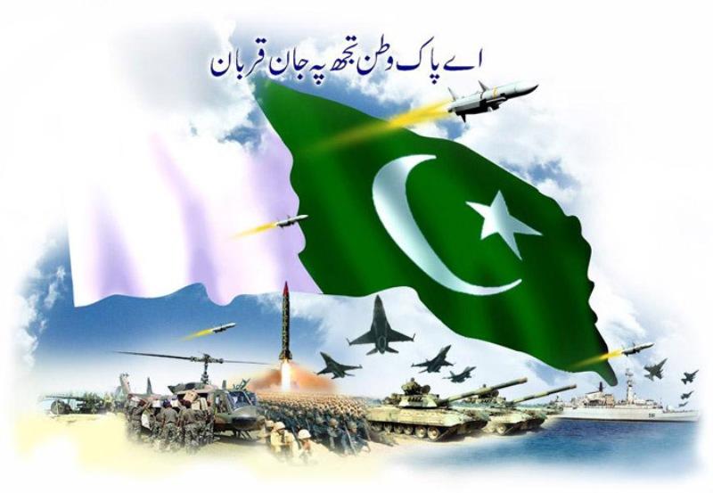 youm e difa pakistan in urdu