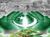Pakistan Army Facebook Cover photos Poetry