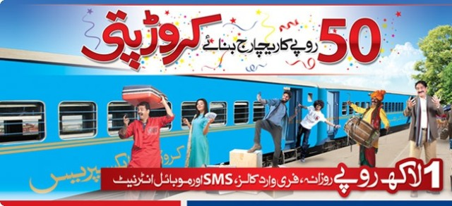 Warid Crore Nagar Offer With every Recharge of Rs.50