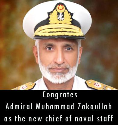pakistan navy new chief  Admiral Muhammad Zakaullah selected