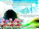 Images for islamic happy new year 1436 hijri