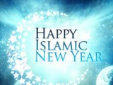 Happy Islamic New Year Wallpapers 1436 Hijri