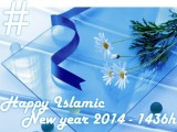 islamic new year 1436 mubarak