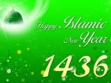 1436 hijri islamic new year wallpapers