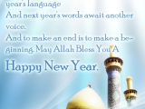 happy new year facebook covers