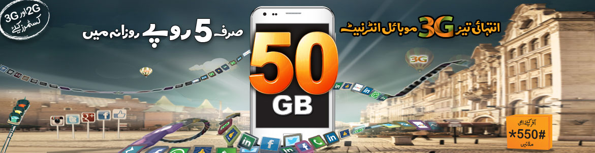 ufone unlimited 3G internet