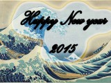 happy new year 2015 best wallpapers pictures