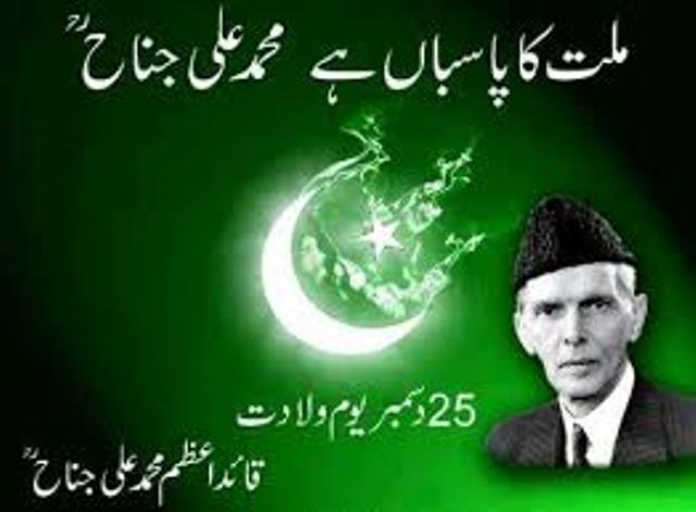 Quaid e Azam Birthday Greetings wishes Quotes Messages