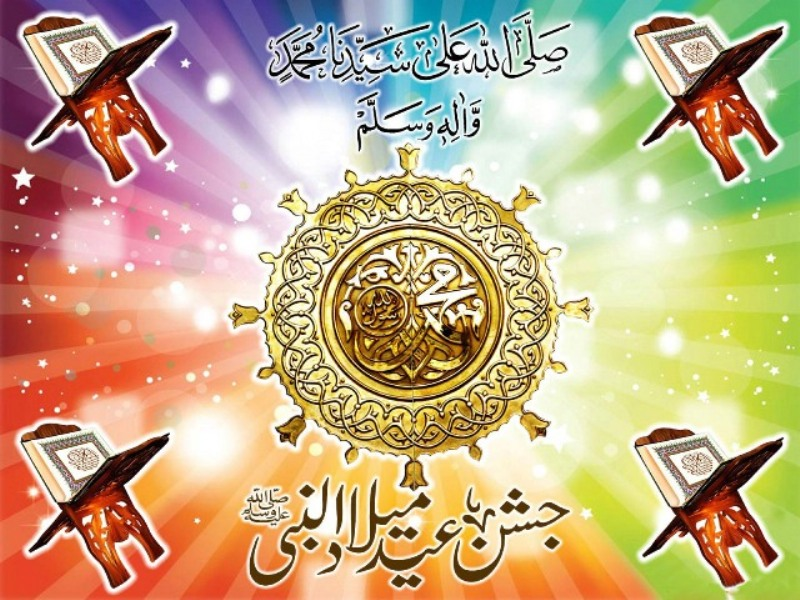 Jashn e Eid Milad un Nabi Wallpapers
