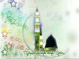eid milad un nabi flex wallpapers