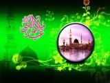 islamic eid mubarak greetings photos