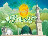 Islamic Wallpapers - Latest Islamic Desktop Wallpapers