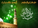 12 Rabi ul Awwal wallpapers | HD Wallpapers
