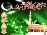 12 Rabi ul Awal 2014 HD Wallpaper Free Download