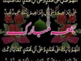 Darood Sharif Wallpapers images