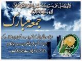 Jumma mubarak Shayri images