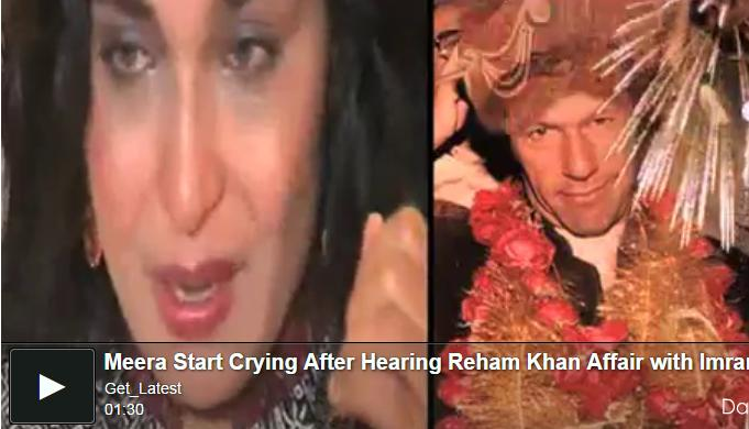 Actress meera says After imran khan's wedding