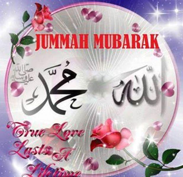 Allah Muhammad Wallpapers
