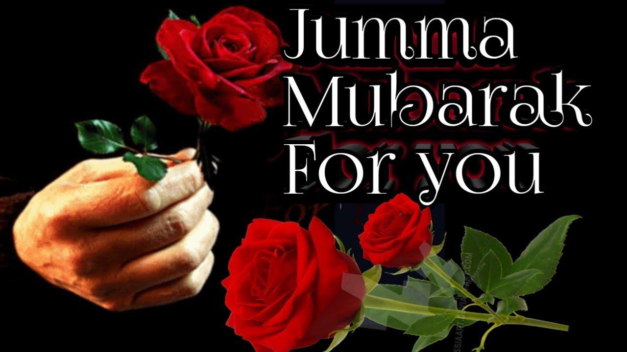 Jumma Mubarak beautiful pictures HD wallpapers