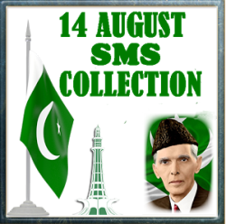 Pakistan independence day sms