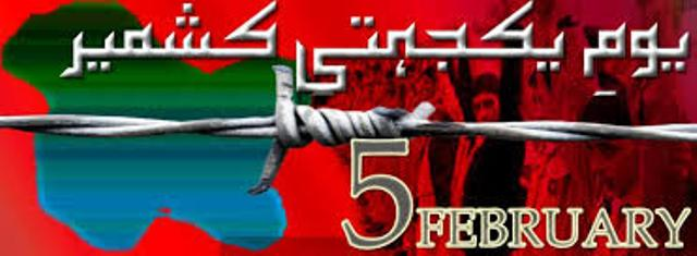 kashmir solidarity Day observed