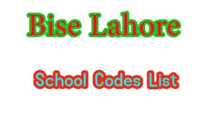 School codes list bise lahore