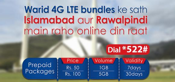 Warid 4G LTE weekly monthly internet offer