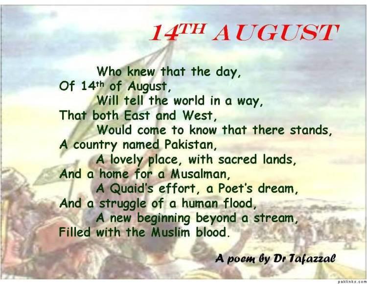Jashn-e-Azadi-Mubarak-Poetry-and-Sms-in-English