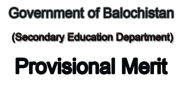 Provisional merit list of Balochistan Government